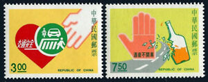 Chine Taiwan 2798-2799, MNH Circulation Sécurité Année, Don'T Boisson & Lecteur,
