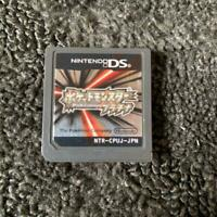 Pokemon Platinum Version (Nintendo DS) NTSC-J JP import GAME from JP nobox USED