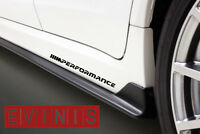 BMW M PERFORMANCE 2x Side Skirt Stickers Car Decals Graphics DEFAULT BLACK