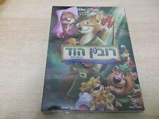 ROBIN HOOD  DISNEY IN HEBREW RARE  ISRAEL ONLY israeli  DVD