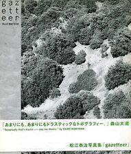 Gazetteer - Japanese Taiji Matsue Photo Book SIGNED
