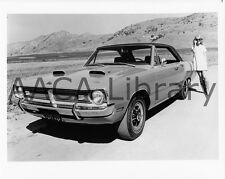 1970 Dodge Dart Swinger, in the Desert, Factory Photo (Ref. # 38946)