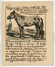 1938 Bashkir horse Baschkire IVAN SERMOSKIN Russische Kunst Russian Art