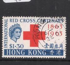Hong Kong Red Cross SG 213 VFU (6dhd)