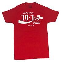 Coca-Cola Men's T Shirt Coke Kanji Logo Fountain Drink Graphic Tee