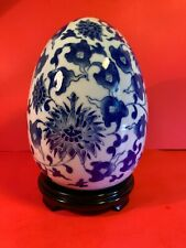 """China Blue & White Porcelain Egg with Display Base Stand. Large 10"""" (A8)"""