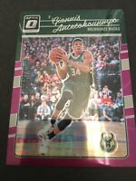 2016-17 Donruss Optic Purple Holo Prizm Giannis Antetokounmpo First year Bucks