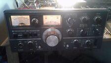 KENWOOD TS 520 HF TRANSCEIVER
