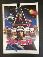 The Last Starfighter - Movie Pamphlet for the Japanese release - A4 Format