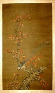 17C Chinese Qing Silk Painting Scroll Bird on a Flowering Branch (FLA) #40