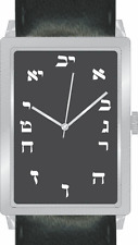 Hebrew Numbers Polished Chrome Unisex Watch Has Black Dial With Black Strap