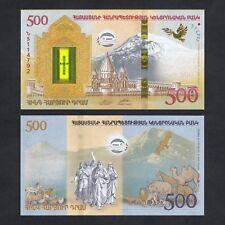 2017 ARMENIA 500 DRAM HYBRID P-NEW UNC *NOAK'S ARK COMM W/FOLDER*
