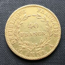 More details for year xi (1802-03) gold 40 francs coin france (mintage figure 226,115)