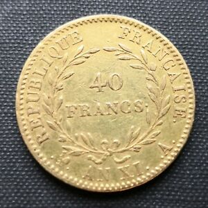 Year XI (1802-03) Gold 40 Francs Coin France (mintage figure 226,115)