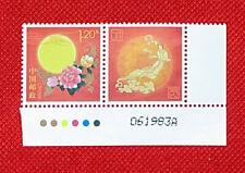 China - 4138 MNH - FLOWERS / Sun & Moon