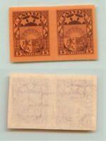 Latvia 1927 SC 145 MNH imperf wmk 212 no gum as issue pair . e3814