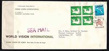 Korea Stamps:1979 Sea Mail  Cover to Amsterdam, NY  USA