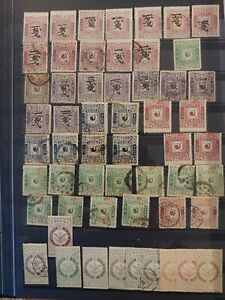 CLASSIC LOT VF USED VF MLH KOREA COREA B102.22 $0.99