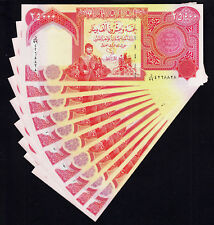Iraqi Dinar 10 X 25,000 TOTAL 250,000 UNCIRCULATED (Shipping from CANADA)