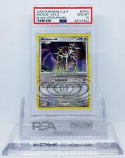 POKEMON BLACK STAR PROMO ARCEUS DP50 HOLO FOIL CARD PSA 10 GEM MINT