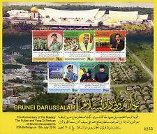 Brunei 2016 MNH Sultan & Yang Di-Pertuan Brunei Darussalam 5v M/S Royalty Stamps
