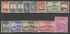 PAKISTAN SGO14/26 1948-54 DEFINITIVE SET MTD MINT