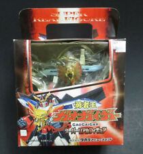 GAOGAIGAR SUPER REAL FIGURE JAPAN CRANE GRAB PRIZE MINT IN BOX 2000!