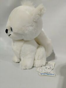 Neopets White Doglefox - Rare Limited Edition 2002 Plush Petpet - With Tags