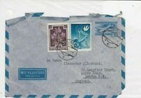 austria 1950 unicef + flowers air mail stamps cover ref 21213