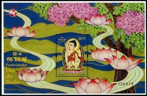 MACAU CHINA 2021 FESTIVALS BUDDHA'S BIRTHDAY VESAK DAY SOUVENIR SHEET OF 1 STAMP