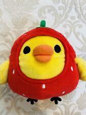 New Kiiroitori Duck In Strawberry Pajama 4.5 Plush SS Happy life Rilakkuma San-X