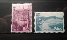 Japan #537-538 mint hinged ~1812.2646
