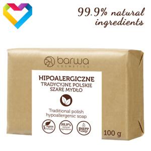 Barwa Traditional Polish Gray Soap Bar Natural Hypoallergenic Szare Mydło 100g