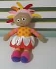 UPSY DAISY TALKING TOY CHARACTER TOY 30CM IN THE NIGHT GARDEN