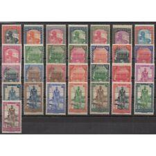 Soudan - 1931 - No 60/88