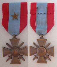 France WWI Collectable Medals (1914-1918)