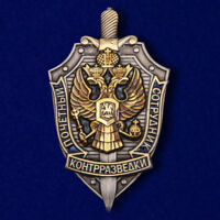 "Russian AWARD ORDER BADGE pin insignia ""Honorary officer of counterintelligence"""