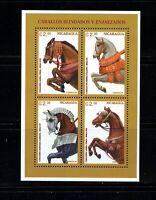 Z048  Nicaragua  1996  horses  sheet    MNH