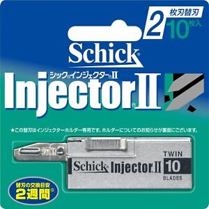 Schick Injector II 2 bladed blade 10 pieces Japan Import free ship