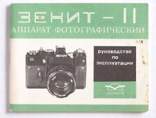 Zenit II Instruction Manual Original in Russian