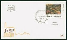 MayfairStamps Israel 1981 Mordechai Ardon First Day Cover wwr14789