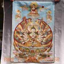 Tibetan Nepal Silk Embroidered thangka Tara Tibet Buddha -- Senju kwan yin