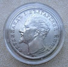 LARGE RARE BULGARIAN ROYAL SILVER COIN 5 LEVA 1894 / PRINCE FERDINAND I