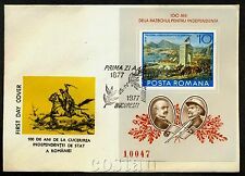 1977 Masonic,Independence War,Army,Bridge,Soldiers,Ship,Horse,Romania,Bl.140,FDC
