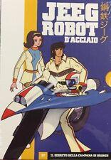 Gazzetta-JEEG ROBOT D'ACCIAIO DVD 7*IL SEGRETO DELLA CAMPANA DI BRONZO