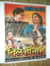 DIL HI TO HAI 1963 Raj Kapoor Nutan Pran  Rare Vintage Poster Bollywood Film