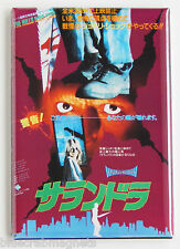 The Hills Have Eyes (Japan) FRIDGE MAGNET (2.5 x 3.5 inches) movie poster