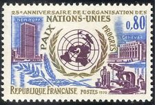 France 1970 UN 25th/United Nations/Buildings/Microscope/Peace/Progress 1v n43319