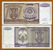 CROATIA - 500 000 DINARA 1993 Set of 10 Notes P R23 RSK Krajina KNIN UNC