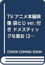 Domestic Girlfriend na Kanojo Vol.25 Limited Edition Manga+Post Card+Box Japan